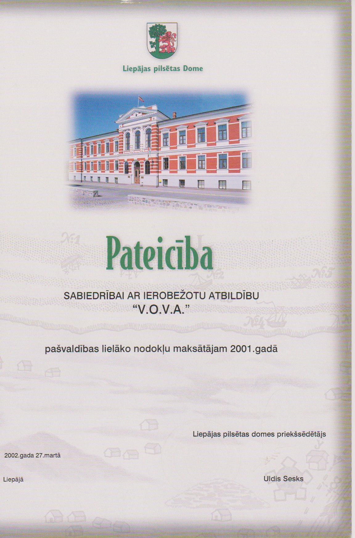 phocagallery