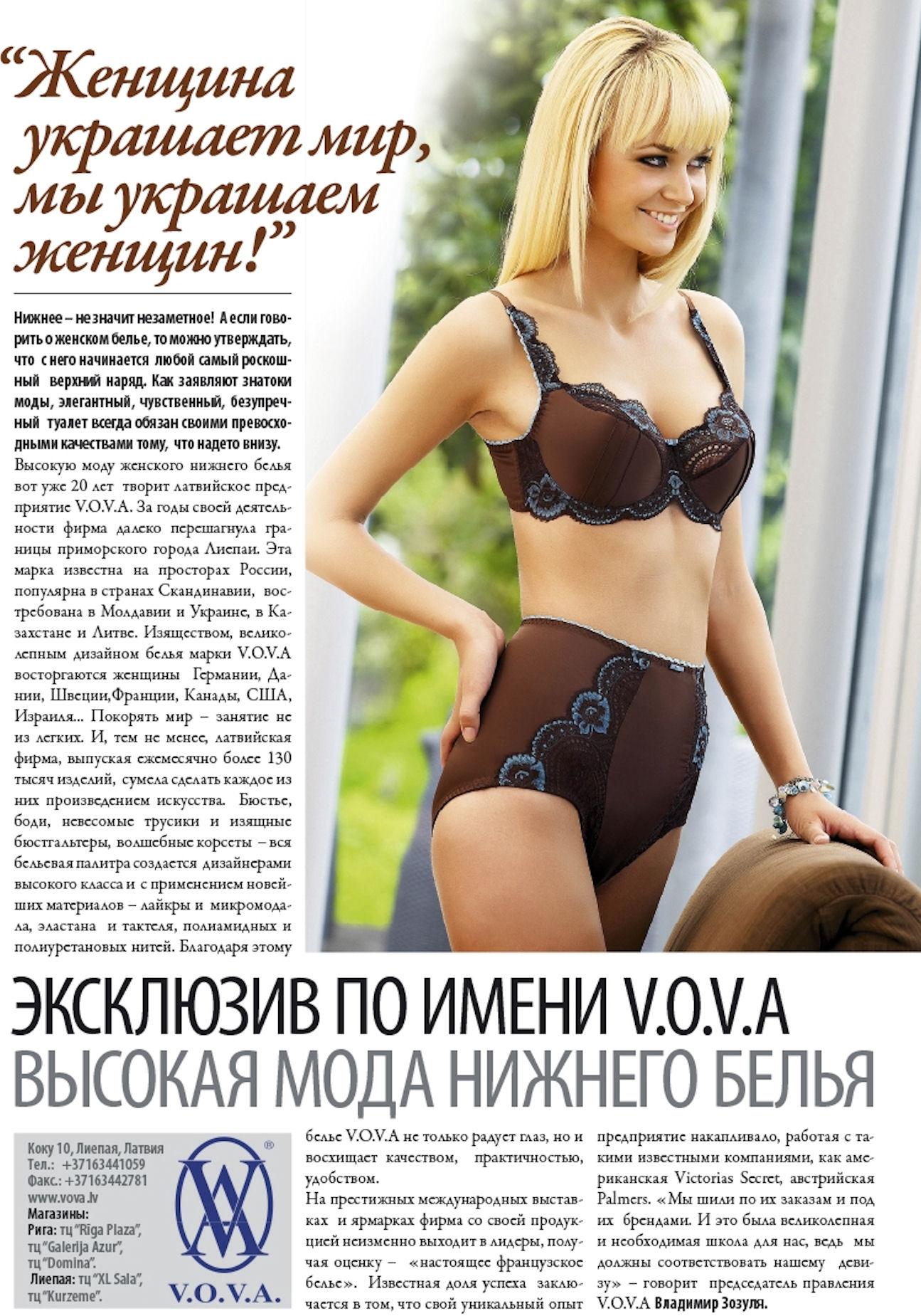 folderis_poha_publikacijas_boldes
